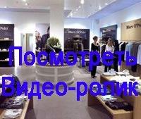 Русский электрик - Электромонтажная компания в Ленинск-Кузнецком